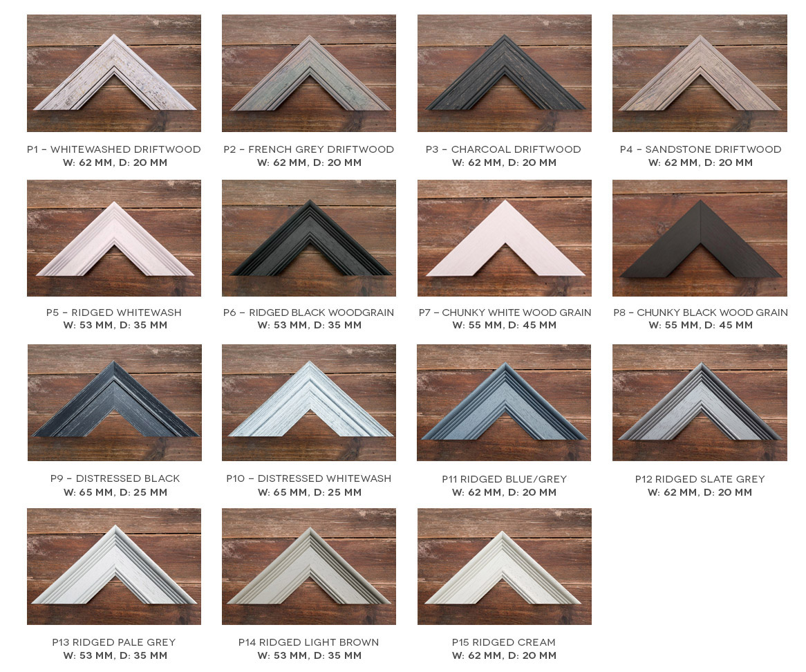 our premium frame mouldings